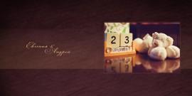 23.11.12 Евгения и Андрей