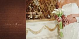 17.06.11 Кирилл и Олеся